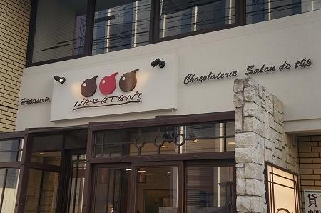 $大阪スイーツレポーターちひろのおいしいスイーツランキング-なかたに亭 チョコレートケーキ