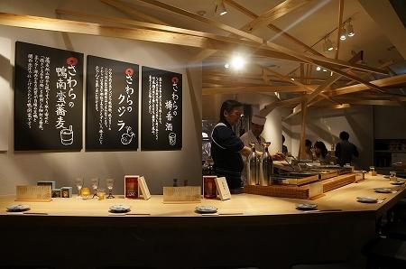 $大阪スイーツレポーターちひろのおいしいスイーツランキング-グランフロント大阪 カスエラ・ロハ