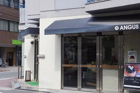 $大阪スイーツレポーターちひろのおいしいスイーツランキング-アンガスのシュークリーム