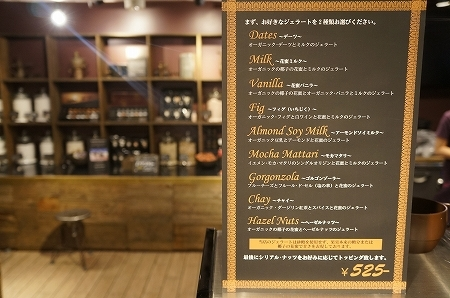 $大阪スイーツレポーターちひろのおいしいスイーツランキング-エキマルシェ大阪 ファーイーストバザール