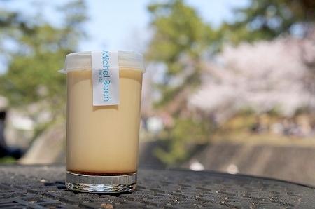 $大阪スイーツレポーターちひろのおいしいスイーツランキング-ミッシェルバッハ プリン