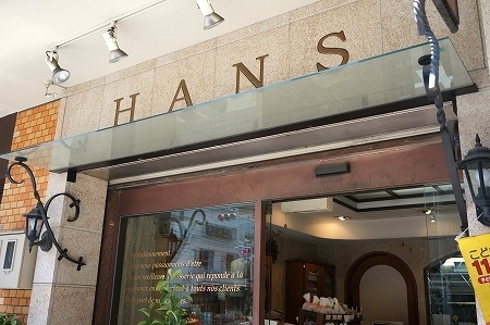 $大阪スイーツレポーターちひろのおいしいスイーツランキング-大阪本町ハンス洋菓子店