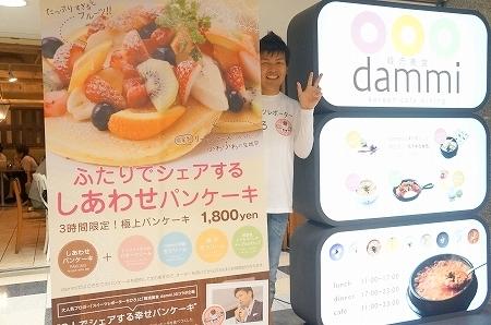 $大阪スイーツレポーターちひろのおいしいスイーツランキング-【スイーツイベント】大阪パンケーキ堪能ツアー