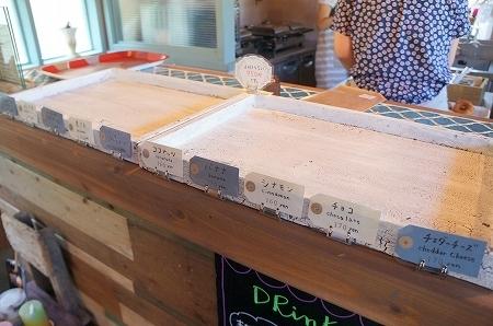 $大阪スイーツレポーターちひろのおいしいスイーツランキング-沖縄ドーナツ しまドーナッツ