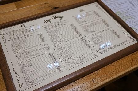 $大阪スイーツレポーターちひろのおいしいスイーツランキング-エッグスンシングス大阪心斎橋に上陸