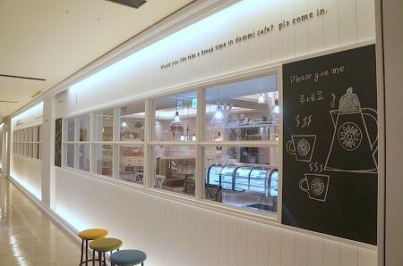 $大阪スイーツレポーターちひろのおいしいスイーツランキング-韓流美食ダンミ難波パークス店