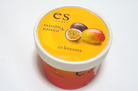 $大阪スイーツレポーターちひろのおいしいスイーツランキング-エスコヤマのおいしいアイスクリーム