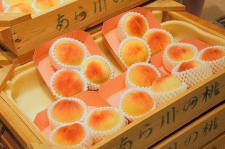 $大阪スイーツレポーターちひろのおいしいスイーツランキング-パブロ あらかわ桃のプレミアムチーズタルト