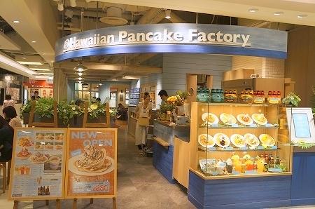 $大阪スイーツレポーターちひろのおいしいスイーツランキング-パンケーキファクトリー パンケーキ