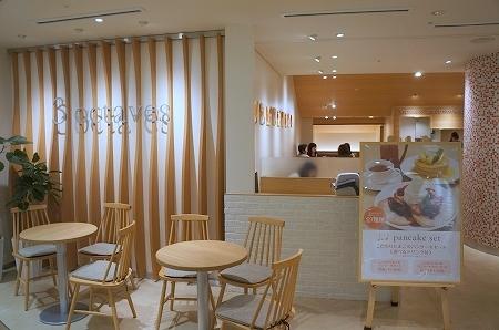 $大阪スイーツレポーターちひろのおいしいスイーツランキング-阪急三番街パンケーキ スリーオクターブ