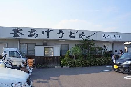 大阪スイーツレポーターちひろのおいしいスイーツランキング-香川うどんスイーツツアー
