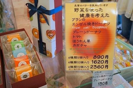 $大阪スイーツレポーターちひろのおいしいスイーツランキング-香川スイーツ ブランの焼きドーナツ