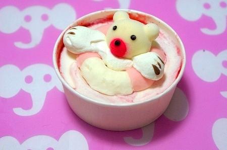 大阪スイーツレポーターちひろのおいしいスイーツランキング-ぷかぷかアイス