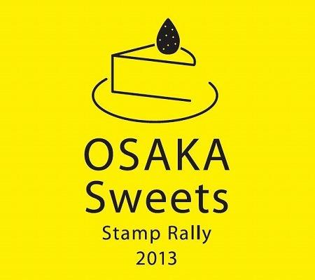$大阪スイーツレポーターちひろのおいしいスイーツランキング-大阪スイーツスタンプラリーロゴ