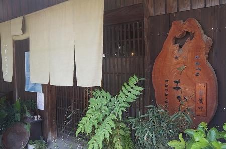 $大阪スイーツレポーターちひろのおいしいスイーツランキング-香川県スイーツカフェ ハナあかり