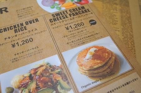 $大阪スイーツレポーターちひろのおいしいスイーツランキング-大阪心斎橋 タブレスカフェ