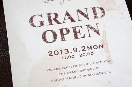 $大阪スイーツレポーターちひろのおいしいスイーツランキング-京都祗園マリベルの新店カカオマーケット