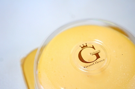 $大阪スイーツレポーターちひろのおいしいスイーツランキング-グランフルーヴ 王様のチーズケーキ