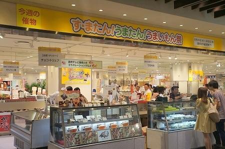$大阪スイーツレポーターちひろのおいしいスイーツランキング-すまたん!うまたん!うまいもん祭