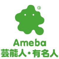 $大阪スイーツレポーターちひろのおいしいスイーツランキング-ameba 有名人・芸能人