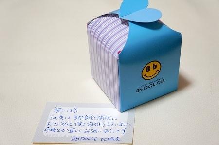 $大阪スイーツレポーターちひろのおいしいスイーツランキング-エイトビードルチェ試食会