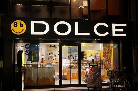 $大阪スイーツレポーターちひろのおいしいスイーツランキング-8b DOLCE 新作パンケーキ試食会
