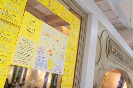 $大阪スイーツレポーターちひろのおいしいスイーツランキング-関西ウォーカーコラボパンケーキ