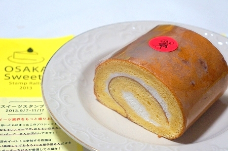 $大阪スイーツレポーターちひろのおいしいスイーツランキング-堂島スウィーツ 魔法のロールケーキ