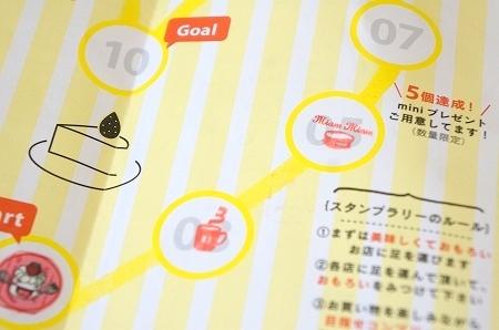 大阪スイーツレポーターちひろのおいしいスイーツランキング-大阪スイーツスタンプラリー スタンプ