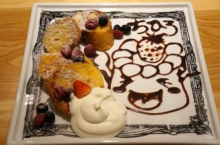 $大阪スイーツレポーターちひろのおいしいスイーツランキング-アートパンケーキカフェ シカ cica