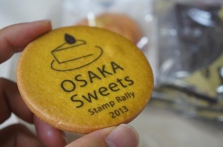 $大阪スイーツレポーターちひろのおいしいスイーツランキング-FOCE プリントクッキー