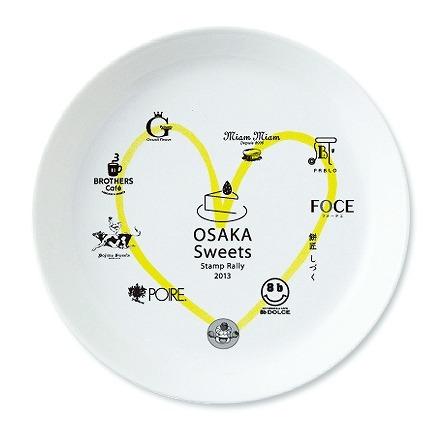 $大阪スイーツレポーターちひろのおいしいスイーツランキング-スイーツスタンプラリースイーツプレート