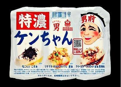 大阪スイーツレポーターちひろのおいしいスイーツランキング-特濃ケンちゃんシュークリーム
