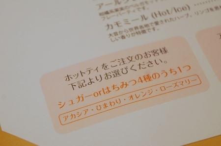 大阪スイーツレポーターちひろのおいしいスイーツランキング-スリーオクターブ マンゴーパンケーキ