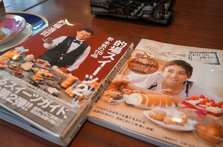 大阪スイーツレポーターちひろの辛口スイーツランキング-ガトーショコラ専門店 ケンズカフェ