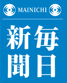 $大阪スイーツレポーターちひろのおいしいスイーツランキング-毎日新聞ロゴ