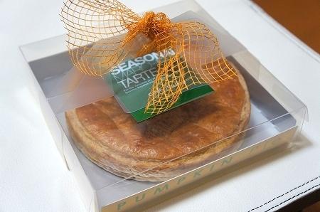 $大阪スイーツレポーターちひろのおいしいスイーツランキング-かぼちゃスイーツ エスコヤマ パンプキンパイ