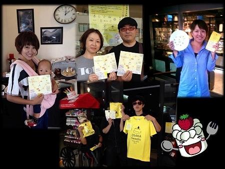 $大阪スイーツレポーターちひろのおいしいスイーツランキング-大阪スイーツスタンプラリーコンプリート