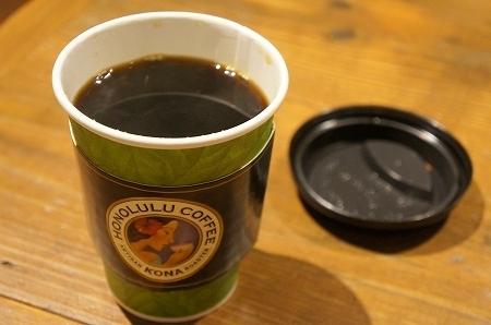$大阪スイーツレポーターちひろのおいしいスイーツランキング-グランフロント大阪 ホノルルコーヒー パンケーキ