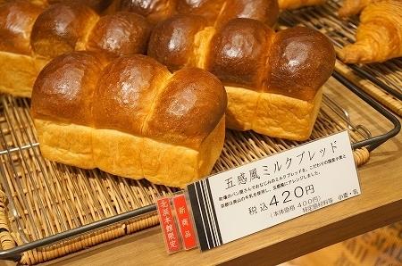 $大阪スイーツレポーターちひろのおいしいスイーツランキング-五感 フレンチトースト
