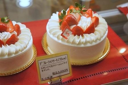 $大阪スイーツレポーターちひろのおいしいスイーツランキング-西宮スイーツ パティシエ トシヒロタダノ