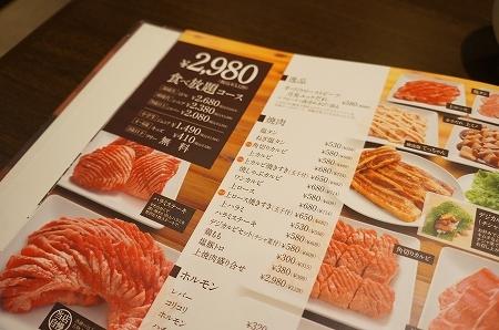 $大阪スイーツレポーターちひろのおいしいスイーツランキング-ワンカルビ デザート