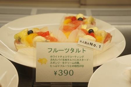 大阪スイーツレポーターちひろのおいしいスイーツランキング-パティスリー ジョナ フルーツタルト