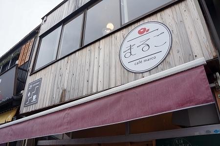 $大阪スイーツレポーターちひろのおいしいスイーツランキング-出雲大社前 カフェまるこ パンケーキ