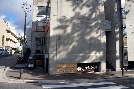 $大阪スイーツレポーターちひろのおいしいスイーツランキング-西宮苦楽園スイーツ ジヴェルニー