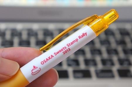 $大阪スイーツレポーターちひろのおいしいスイーツランキング-大阪スイーツスタンプラリー ボールペン