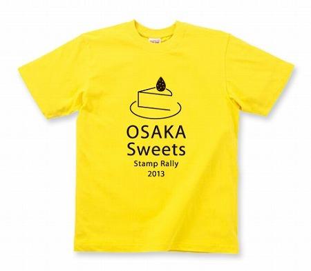 $大阪スイーツレポーターちひろのおいしいスイーツランキング-スイーツスタンプラリースイーツTシャツ