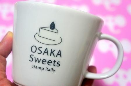 $大阪スイーツレポーターちひろのおいしいスイーツランキング-大阪スイーツスタンプラリー マグカップ