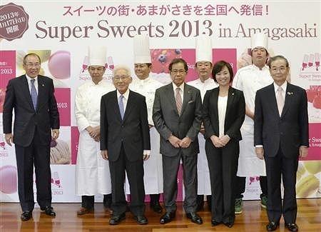 $大阪スイーツレポーターちひろのおいしいスイーツランキング-スーパースイーツ2013イン尼崎
