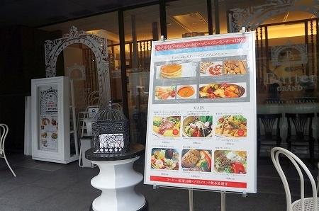 $大阪スイーツレポーターちひろのおいしいスイーツランキング-BUTTER GRAND バターグランデランチブッフェ